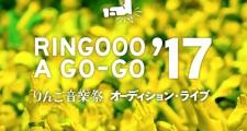 gogo17_banner