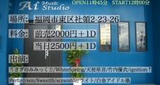S__91324419