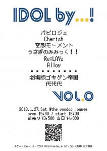 IDOLby_flyer
