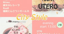 citystyle2 ver1