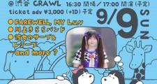 gnth_vol10_a4_2