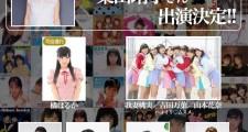 showa_special_20190624-724x1024