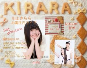 201029_Kirara