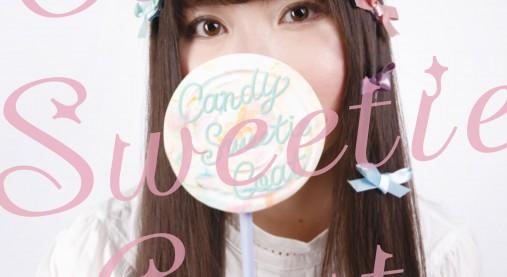 CandySweetieCoat